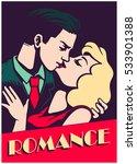 retro mid century lovers couple ... | Shutterstock .eps vector #533901388