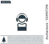 man with headphones vector icon | Shutterstock .eps vector #533907298
