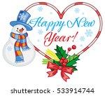 heart shaped winter holiday... | Shutterstock .eps vector #533914744