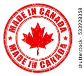 made in canada rubber vector... | Shutterstock .eps vector #533928358