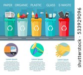 garbage sorting bins recycling... | Shutterstock .eps vector #533929096