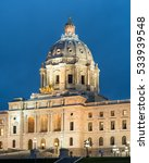 Small photo of Minnesota State Capitol in St. Paul at Twilight