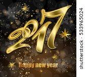 happy new year 2017  festive... | Shutterstock . vector #533965024