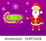 santa claus vector...   Shutterstock .eps vector #533976328