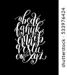 black and white hand lettering... | Shutterstock .eps vector #533976424