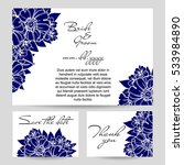 vintage delicate invitation... | Shutterstock . vector #533984890