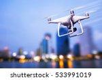 Drone Survey Camera Quad Copter ...
