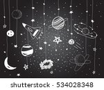 drawing universe with gradation ...   Shutterstock .eps vector #534028348