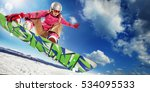 sports background. snowboarder... | Shutterstock . vector #534095533