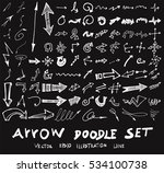 vector hand drawn arrows set... | Shutterstock .eps vector #534100738