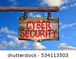 cyber security motivational... | Shutterstock . vector #534113503
