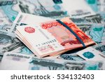 got profit from business with... | Shutterstock . vector #534132403