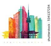 seoul detailed skyline. vector... | Shutterstock .eps vector #534137254