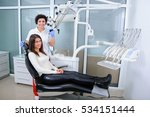 dentist in a dental clinic | Shutterstock . vector #534151444