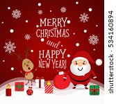 christmas greeting card with... | Shutterstock .eps vector #534160894