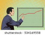 stock illustration. people in... | Shutterstock .eps vector #534169558