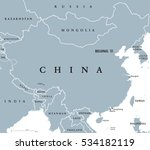china political map with... | Shutterstock .eps vector #534182119