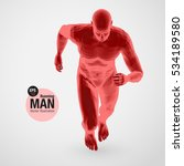 3d running man  red colored.... | Shutterstock .eps vector #534189580