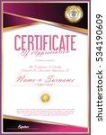 certificate retro design...   Shutterstock .eps vector #534190609