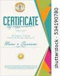 certificate retro design... | Shutterstock .eps vector #534190780