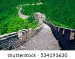 the great wall of china. great... | Shutterstock . vector #534193630