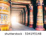 hieroglyphic carvings on the... | Shutterstock . vector #534195148