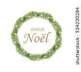 joyeux noel  text in french... | Shutterstock .eps vector #534230284