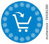 cart icon vector flat design... | Shutterstock .eps vector #534281380