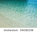 blue ocean wallpaper   sea wave ... | Shutterstock . vector #534282238
