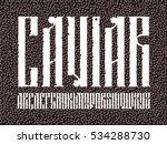 old slavic font on black caviar ...   Shutterstock .eps vector #534288730