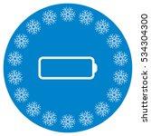 battery icon vector flat design ...