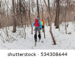 group cross country skiers with ...   Shutterstock . vector #534308644