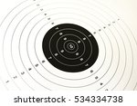 Small photo of Target, shooting target