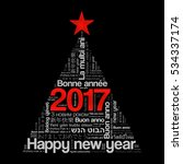 2017 happy new year in... | Shutterstock . vector #534337174
