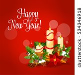 new year greeting card with...   Shutterstock . vector #534346918