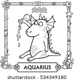 zodiac sign aquarius. fantastic ... | Shutterstock .eps vector #534349180