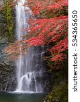 Minoo Waterfall In Autumn ...