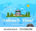 Welcome to Korea poster with famous attraction vector illustration. Korea travel design with ancient emperor Kyoungbok palace at Seoul. Famous architectural landmarks and worldwide air traveling ad | Shutterstock vector #534388288