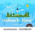 welcome to korea poster with...