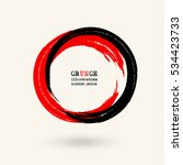 black and red ink round stroke... | Shutterstock .eps vector #534423733