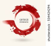 red ink round stroke on white... | Shutterstock .eps vector #534424294