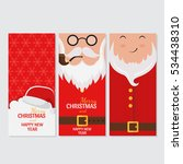 vector merry christmas and... | Shutterstock .eps vector #534438310