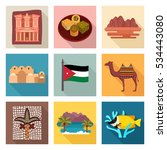 jordan travel icons | Shutterstock .eps vector #534443080