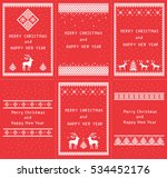 christmas set of 6 vertical... | Shutterstock . vector #534452176