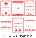 christmas set of 6 vertical... | Shutterstock . vector #534452203