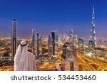 arabian man watching night...   Shutterstock . vector #534453460