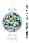 hand drawn stylizaed christmas... | Shutterstock .eps vector #534475039