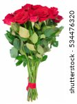 low poly illustration bouquet... | Shutterstock .eps vector #534476320