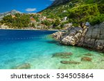 spectacular summer landscape...   Shutterstock . vector #534505864