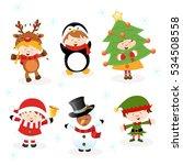 group of cute little kids... | Shutterstock .eps vector #534508558
